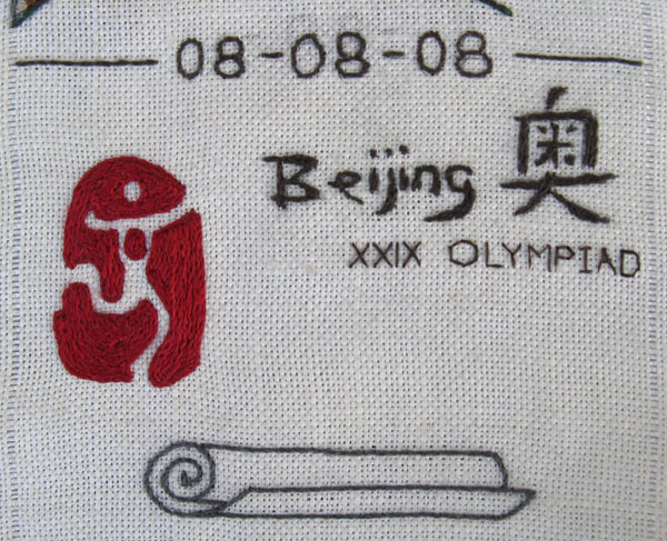 Olympic games on my sampler