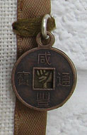 Tag 04 and 08 Chinese coin tags